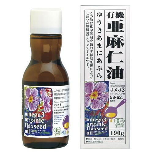 オーガニックフラックスオイル(有機亜麻仁油)(190g×3本セット)【紅花食品】
