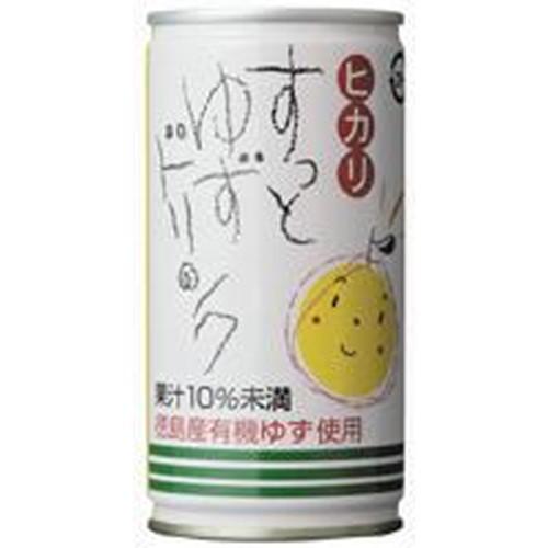 ヒカリ すっとゆずドリンク・60缶 ※送料無料(一部地域を除く)、ラッピング不可