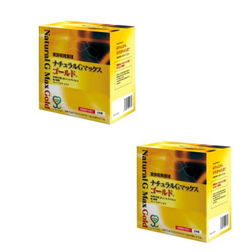 黒酵母発酵液 ナチュラルGマックス ゴールド 2個セット+お楽しみサンプル12袋付き