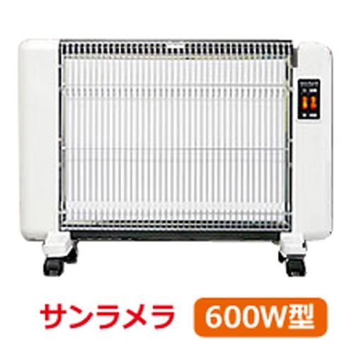 サンラメラ 604(ホワイト)600W型 保証5年付代引き不可+遠赤外線底冷え腹巻・遠赤カイロポカぽん +暖力腰巻きケット付(幅135×長さ80cm)※キャンセル不可