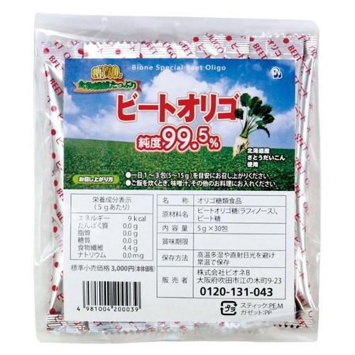 ビオネ・ビートオリゴ(ラフィノース)(5g×30本入り)※購入特典【お楽しみサンプル3袋付き】