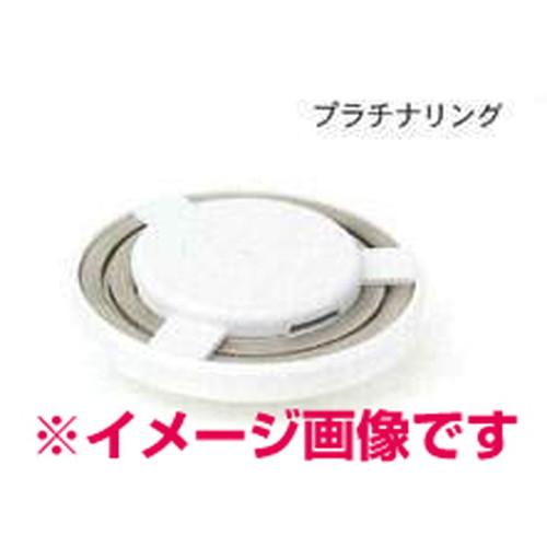 【メーカー直送品】中性水素水「オーロラ」用消耗品 「プラチナリング」 ※色は黒です ※同梱・代引・キャンセル不可