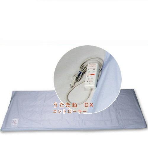 コスモパック うたたね DX【家庭用赤外線温熱治療器】※同梱・代引き不可