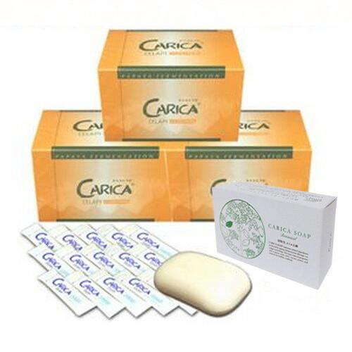 カリカセラピ (100包)×3箱+51包+カリカ石鹸※送料無料(一部地域を除く)
