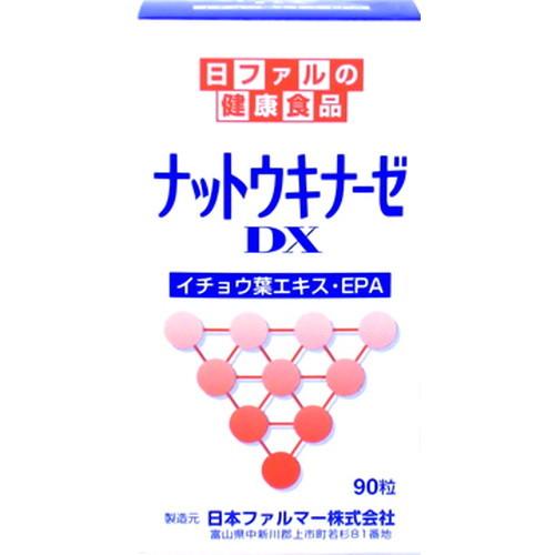 ナットウキナーゼDX(90粒×2個セット) 日本ファルマー ※代引不可・キャンセル不可 ※北海道、沖縄、離島は別途600円頂戴します。