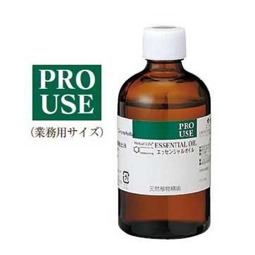 【PRO USE】【受注生産】ハーバルライフエッセンシャルオイル エレミ精油 100ml 生活の木