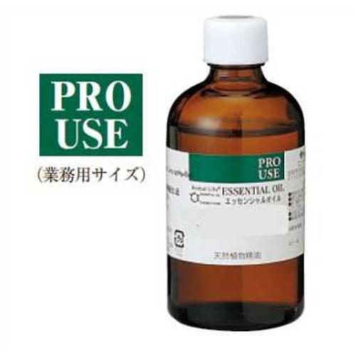 【PRO USE】【受注生産】ハーバルライフエッセンシャルオイル 花精油カーネーション 100ml 生活の木