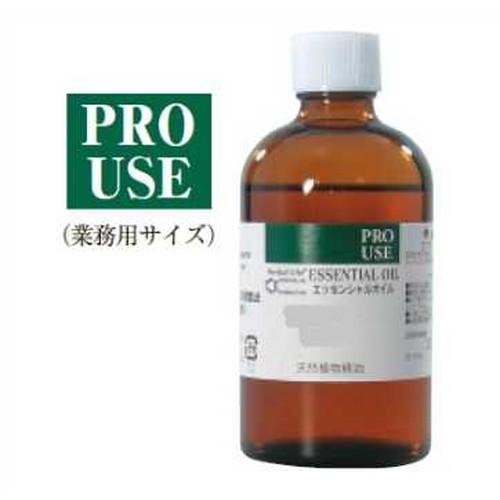 【PRO USE】【受注生産】ハーバルライフエッセンシャルオイル 和精油カボス 100ml 生活の木