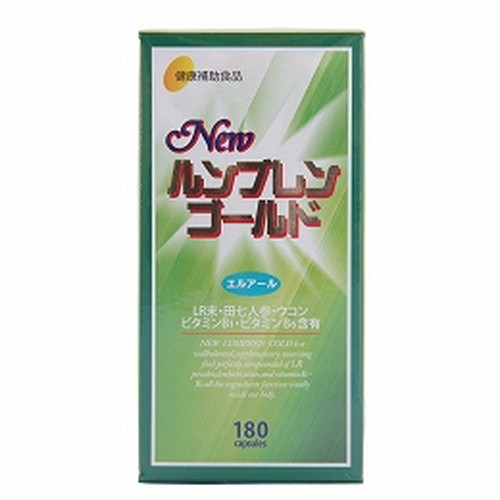 【創健社】Newルンブレンゴールド 180カプセル