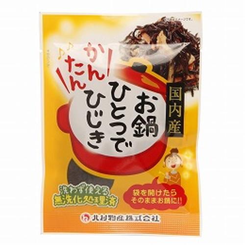 【創健社】北村物産 お鍋ひとつでかんたんひじき 10g