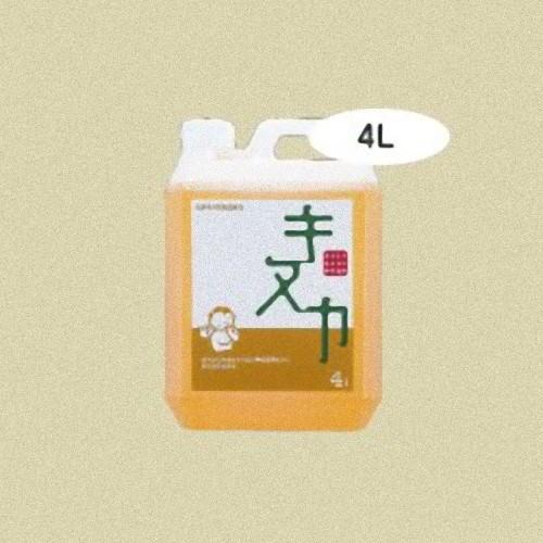 自然塗料 キヌカ (4L)×3本 日本キヌカ株式会社【オイルフィニッシュ】 ※キャンセル不可・代引きの場合別途840円料金追加