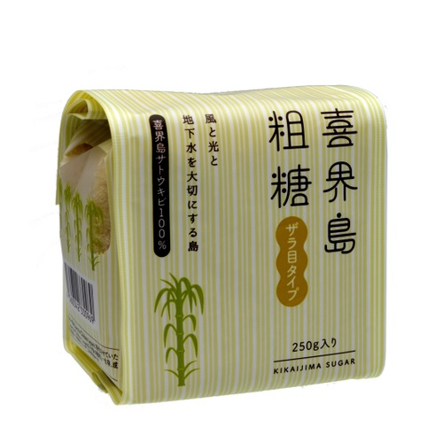 喜界島粗糖 250g 【風と光】