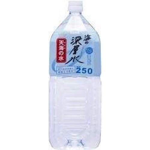 直送・海の深層水(硬度250) 2L×18本セット(6本入×3ケース) ※メーカー直送 ※代引き・同梱・キャンセル不可