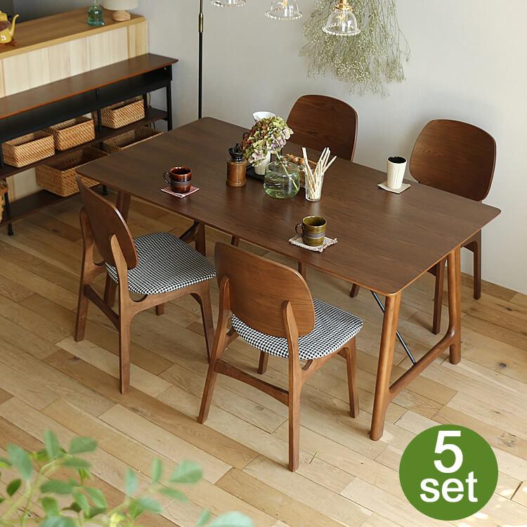 ダイニング5点セット BALD(バルド) ダイニングセット ダイニング5点セット 5点セット ダイニング 食卓セット ダイニングテーブル 木製ダイニングテーブル 160cm 食卓 食卓テーブル 木製 ウッド シンプル北欧 おしゃれ