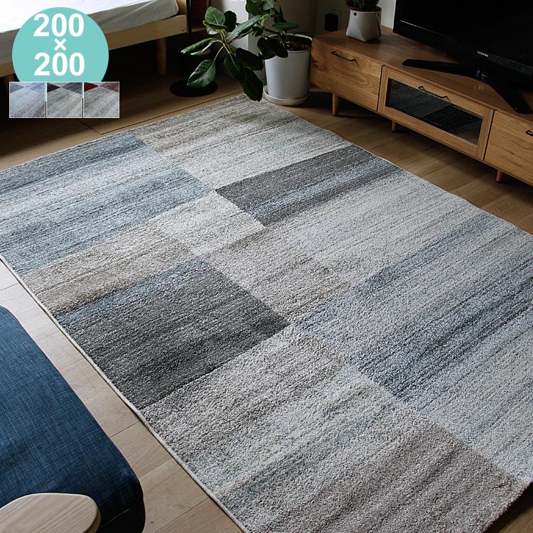 ラグマット CALM(カルム) 200 × 200 ラグマット ラグ ホットカーペット対応 絨毯 じゅうたん グラデーション 北欧 メンズライク ヴィンテージ ビンテージ リビング ダイニング レッド グレー ブラウン ブルー 床暖房