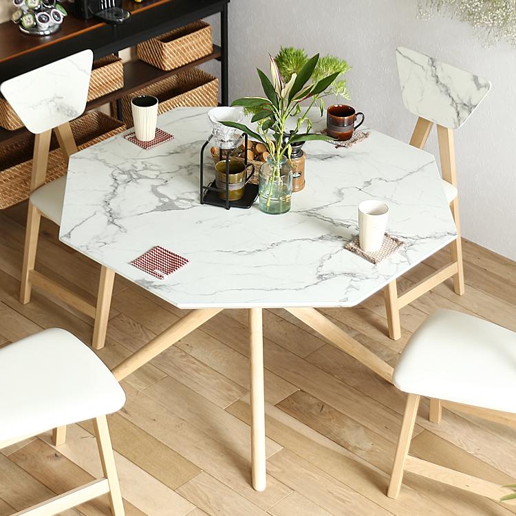 ダイニングテーブル Collet(コレット) 8角形タイプ ダイニングテーブル 食卓テーブル 大理石 8角形 ダイニング テーブル 木製 ウッド 北欧 4人用 西海岸 ミッドセンチュリー カフェ
