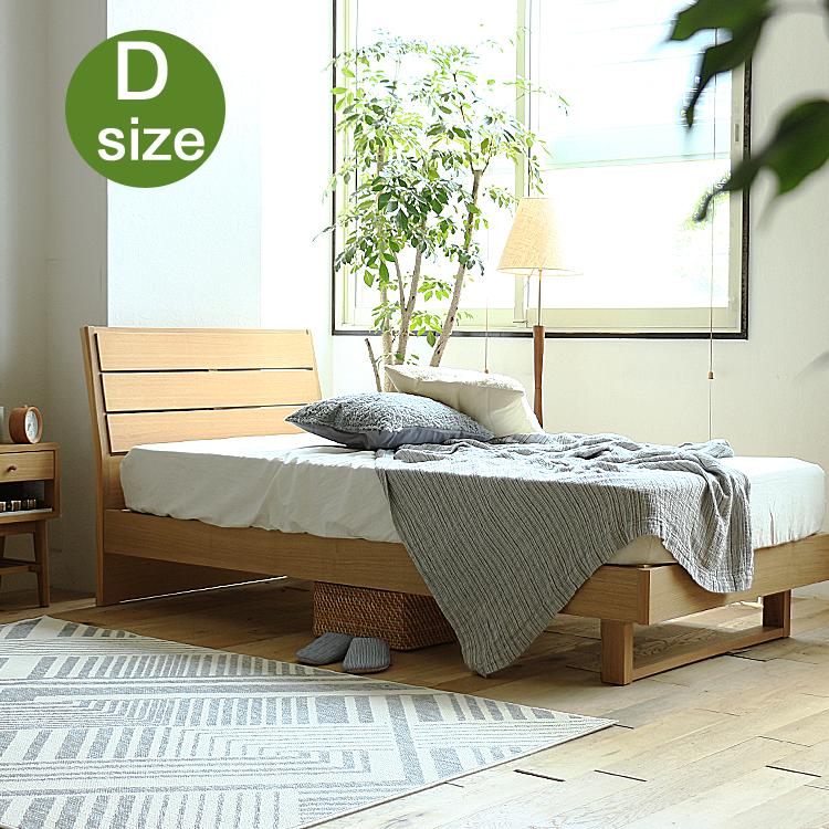 木製ベッド Cruce(クルーセ) ダブル ベッド フレーム ローベッド 天然木 フロアベッド 北欧 ナチュラル 木製 かわいい おしゃれ 人気 シンプル 北欧調 ベッドフレーム