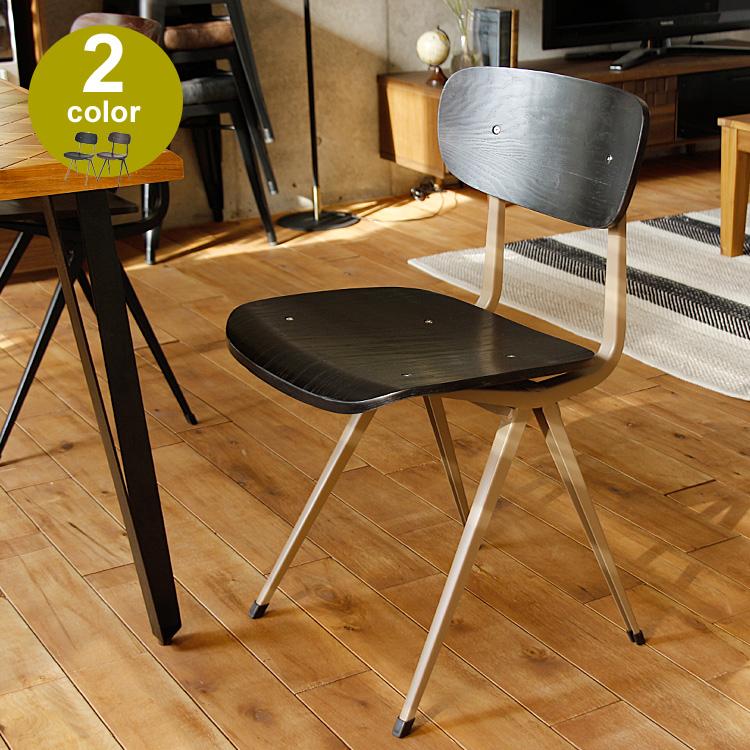 ダイニングチェアー DOCK(ドック) ダイニングチェア ダイニングチェアー チェアー チェア 食卓 キッチン 椅子 イス ミッドセンチュリー インダストリアル ヴィンテージ ビンテージ ブラック ブラウン スチール