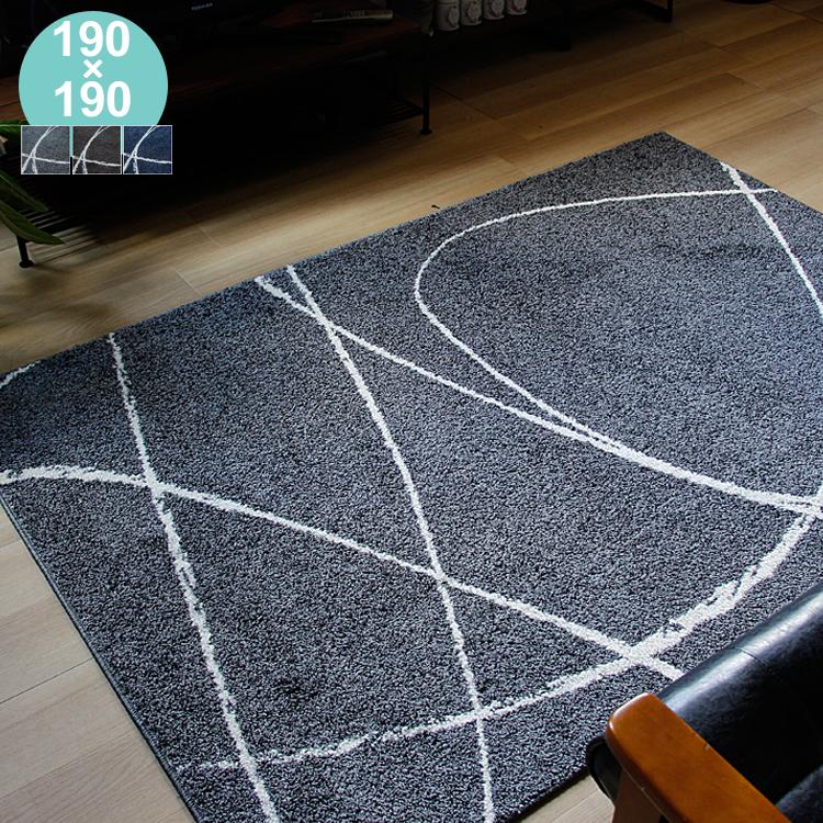 ラグマット Gean(ジーン) 190cm × 190cm ラグマット ラグ ホットカーペット対応 絨毯 じゅうたん 幾何学 省エネ ナイロン 北欧 メンズライク ヴィンテージ ビンテージ リビング ダイニング グレー ブラウン ブルー