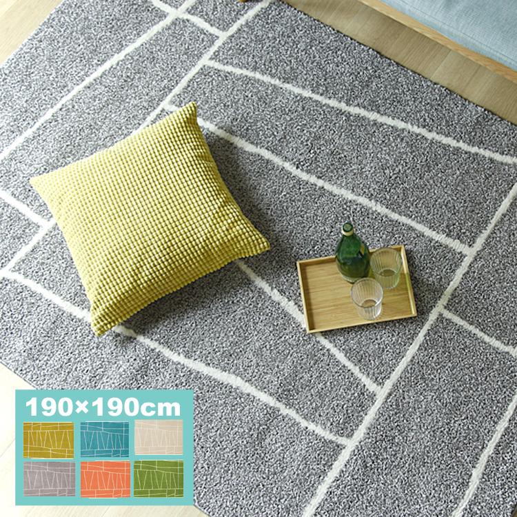省エネラグマット ジオーニ(Gioni) 190×190cm ジオーニ Gioni ラグマット 絨毯 国産 日本製 ラグ マット 不織布 ホットカーペット 床暖房 新生活