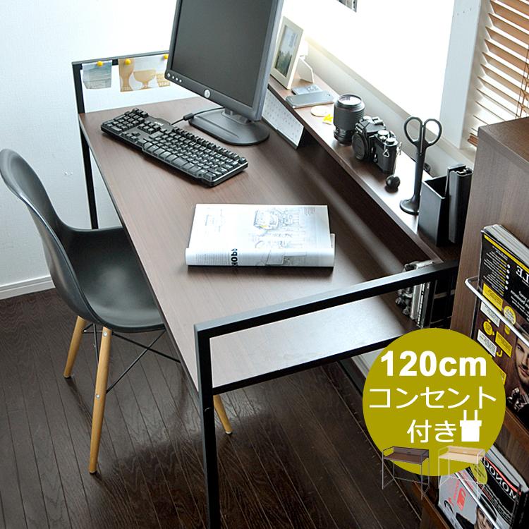 オフィスデスク Pics(ピックス) 幅120cm デスク パソコンデスク オフィスデスク ワークデスク PCデスク 勉強机 ヴィンテージ ビンテージ カフェ ナチュラル 北欧 おしゃれ ミッドセンチュリー西海岸 ブラウン