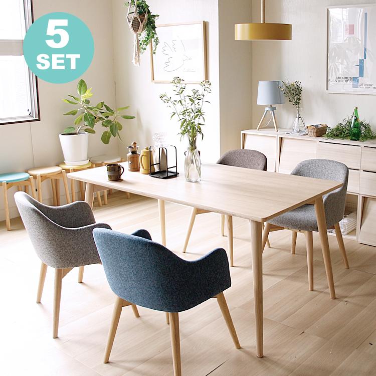 ダイニング5点セット Orois(オロワーズ) ダイニングテーブル 5点セット ダイニングテーブルセット ダイニング 北欧 北欧テイスト 四角 食卓 テーブル セット 食卓テーブル チェア テーブル シンプル