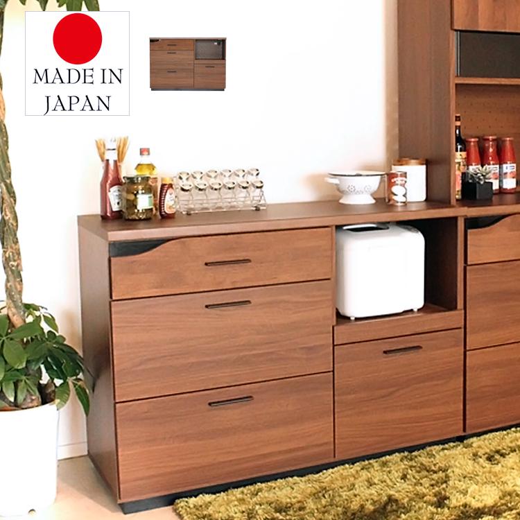 クアトロ 120カウンター 完成品 日本製 国産 120サイズ 120 ステンレス 天板 木製 スライド 収納 食器棚 キッチン 引出 レンジ台 北欧風 クアトロ ナチュラル キッチンボード キッチン