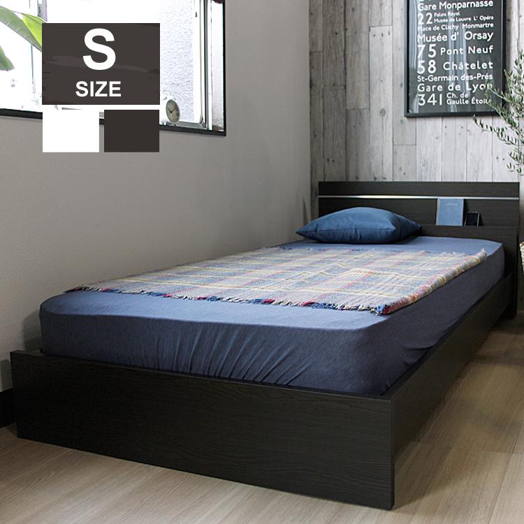 照明付きフロアーベッド Tiana(ティアナ) シングル 国産 日本製 ナチュラル ベッド シングル ベッド ブラウン ホワイト 北欧 ナチュラル 木製ベッド シンプルベッド モダンベッド 新生活