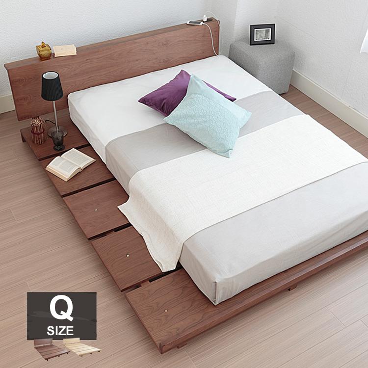 フロアーベッド Vega(ベガ) クィーン フロアベッド ベッド クィーン クィーンベッド ベッドフレーム ローベッド木製 北欧 布団で使えるフロアベッド ブラウン 茶色