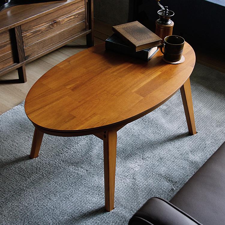 こたつテーブル EXAB(エクサブ) 楕円形 90cm こたつ テーブル 楕円形 円形 90 北欧 ヴィンテージ 西海岸 インテリア レトロ こたつテーブル 木製 おしゃれ