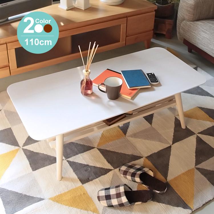 Sereno(セレノ) 棚付折りたたみ式リビングテーブル 幅110cmタイプ リビングテーブル テーブル 折りたたみ 収納付き 棚付き ウォールナット センターテーブル リビングテーブル カフェテーブル 北欧 ナチュラル