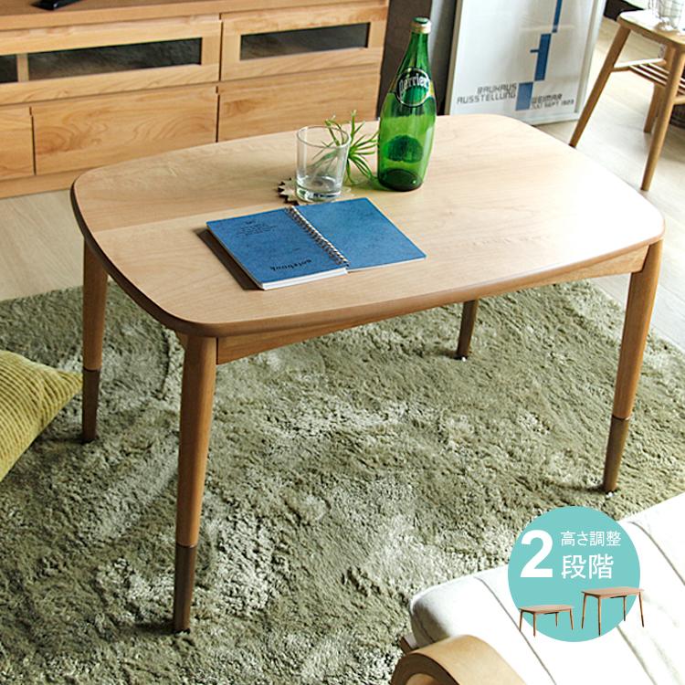こたつテーブル Adira(アディラ) 長方形 幅90cmタイプ こたつ テーブル こたつテーブル 長方形 90 北欧 ナチュラル 新生活