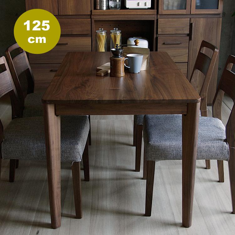 ダイニングテーブル meets(ミーツ) 125cmサイズ ダイニングテーブル 125 125cm 4人 meets ミーツ ウォールナット ダイニング ダイニング ブラウン 茶色 食卓 テーブル ダイニングテーブル単品