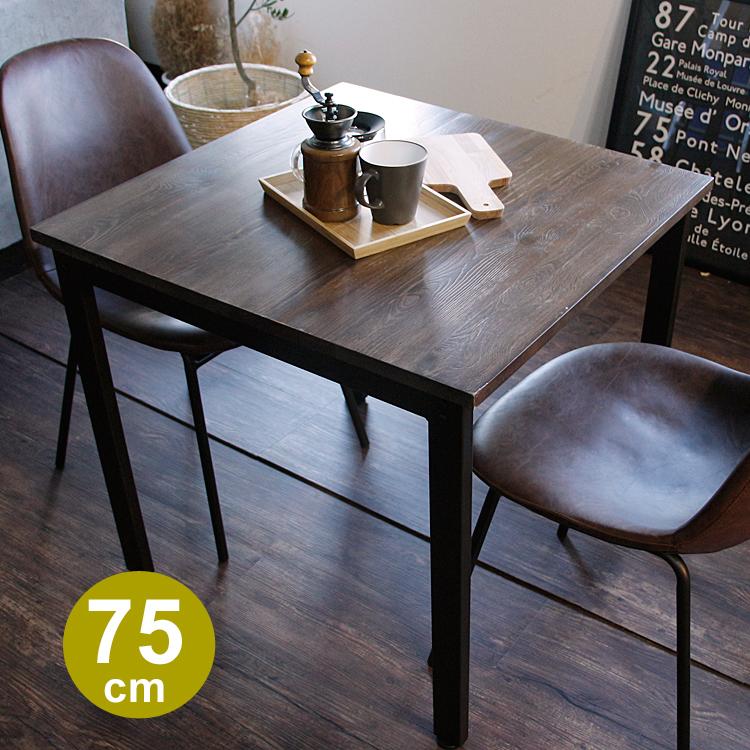 【クーポン で600円OFF 30日12時~3日15時】 カフェダイニングテーブル SIVA(シーバ) シーバ siva リビングダイニング ブラウン ダイニングテーブル リビングテーブル 北欧 天然木 新生活
