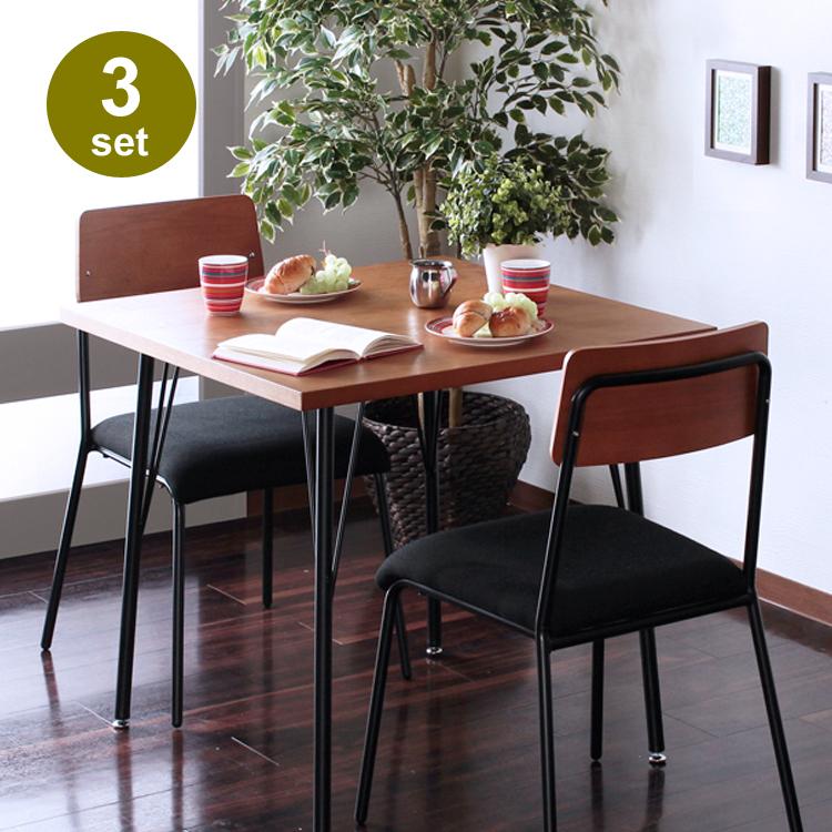 カフェテーブル3点セット サイネリア カフェテーブル ダイニングセット サイネリア cineraria カフェテーブル ウォルナット材 ナチュラル アイアン ダイニングテーブル ダイニングチェア 家具 インテリア 新生活