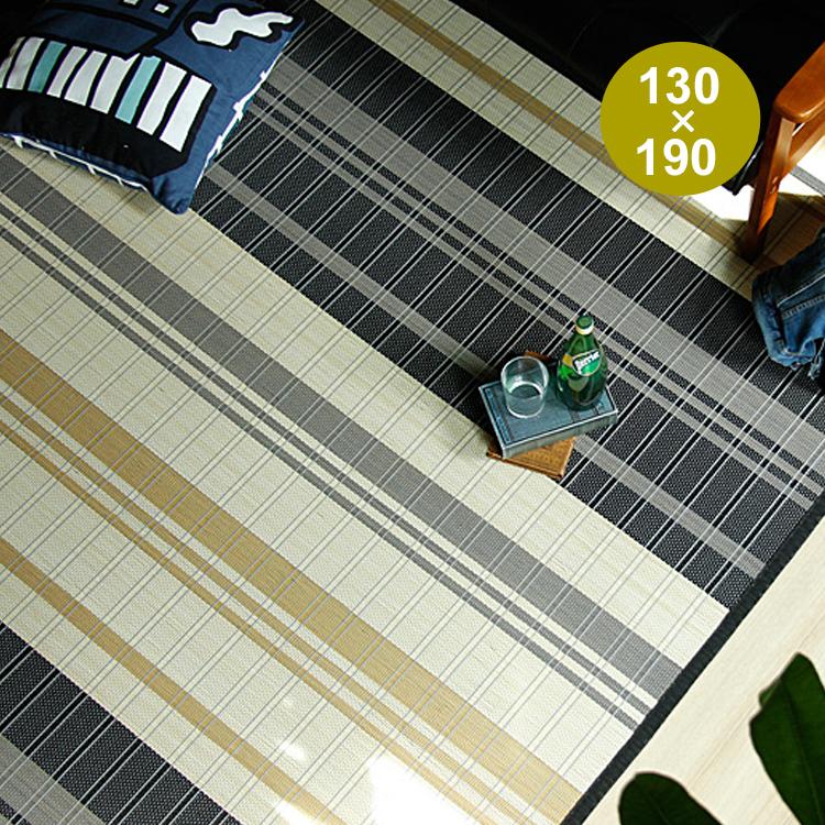 ラグマット UTA(詠) Bamboo 130cm×190cm ラグマット ラグ マット 絨毯 じゅうたん 竹 モダン 新生活