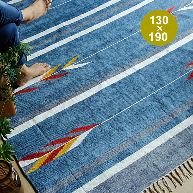 ラグマット Arrow(アロー) ラグマット 130×190cm ラグ マット カーペット ラグ 絨毯 ホットカーペット 北欧 モダン ヴィンテージ ビンテージ インド製 インド 平織 サラサラ 新生活