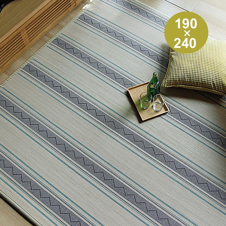 ラグマット KOTO(琴) Bamboo 190cm×240cm ラグマット ラグ マット 絨毯 じゅうたん 竹 新生活