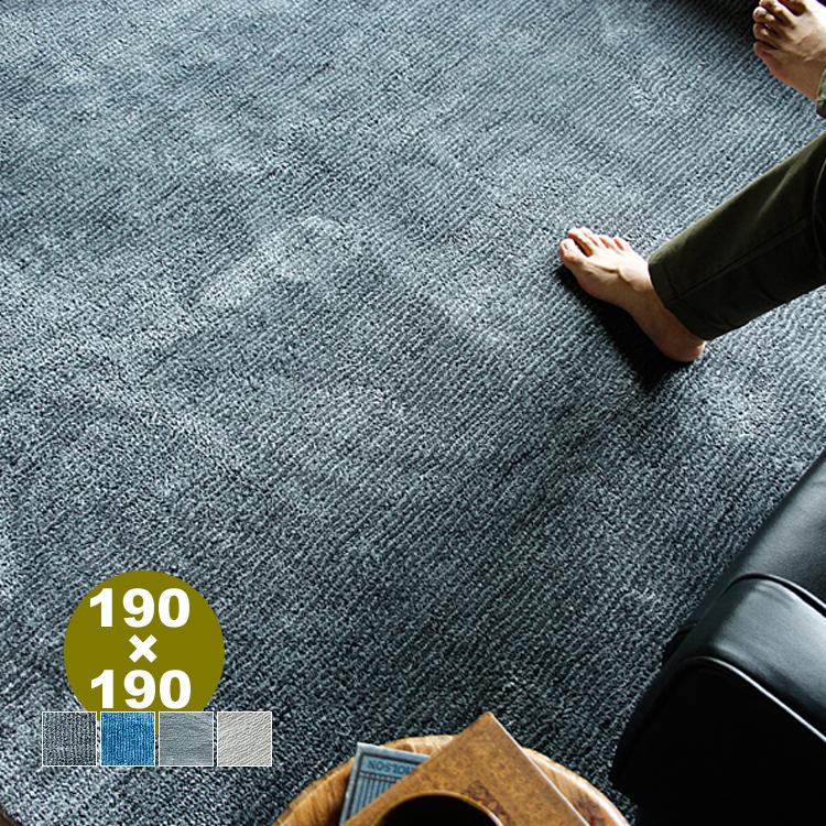 ラグマット ラグ マット 絨毯 カーペット じゅうたん 床暖房 ホットカーペット セール特価 ヴィンテージ コスタ 新色 モダン 190cm ナチュラル Costa × 西海岸 北欧