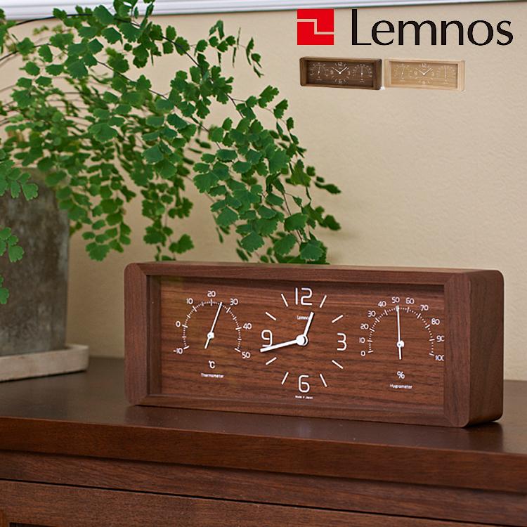 置き時計 Yokan[温湿度計付] クロック 置き時計 テーブルクロック レムノス Yokan ヨーカン 温湿度計付 Lemnos 奈良雄一 NaraYuichi ナチュラル ブラウン 茶