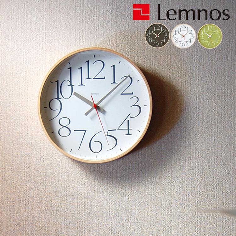 電波時計 AY clock RC 電波時計 AY clock RC 掛け時計 壁掛け ウォールクロック レムノス エーワイクロックアールシー ギャラモン グリーン、緑、ホワイト、白、ブラック、黒、プライウッド リビング 新生活
