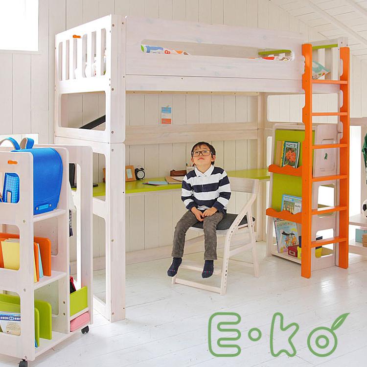 E-koロフトベッド 子供用家具 キッズインテインテリア 子供部屋 キッズ家具 子供用 E-ko イーコ ロフトベッド パイン 天然木 ポプラ 天然木 ナチュラル 北欧