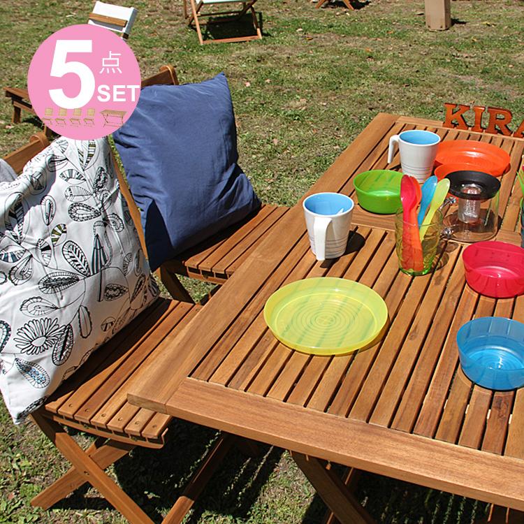 ニノ ガーデン5点セット 送料無料(送料込) エクステリア 折りたたみ 木製 椅子 アウトドア フォールディングチェアー アカシア ニノ NINO ガーデンセット 庭 バルコニーテーブル 5点セットガーデンテーブル 新生活
