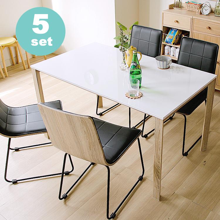 ダイニング5点セット Mark(マーク) ダイニングテーブル 5点セット ダイニングテーブルセット ダイニング 北欧 北欧テイスト 四角 ダイニングセット 食卓 テーブル セット 食卓テーブル チェア テーブル シンプル