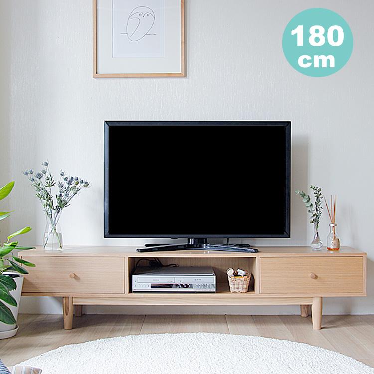 テレビボード Henry(ヘンリー)180cmタイプ テレビ台 180cm 180 テレビボード テレビラック ローボード 収納 TV台 TVボード 木製 北欧 ナチュラル リビング 木製