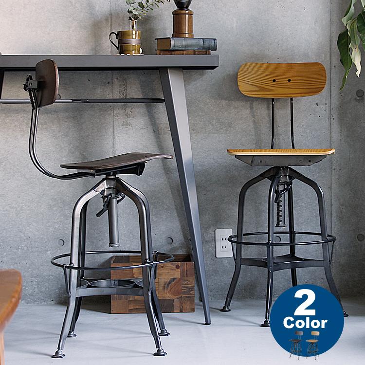カウンターチェアー GRAD(グラッド) カウンターチェア 木製 椅子 バーチェア 北欧 背もたれ付き バーカウンターチェア ハイチェア 大人 おしゃれ チェア イス ミッドセンチュリー 西海岸 完成品 ヴィンテージ デザイン