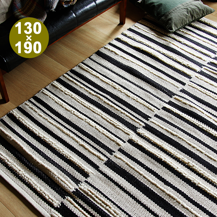 ラグマット Monoc(モノック) 130 × 190cm ラグマット ラグ ホットカーペット対応 モリヨシ 絨毯 じゅうたん ウール 綿 ゼブラ モノクロ メンズライク ラジ インド ヴィンテージ ビンテージ ブルー ブラック 床暖房