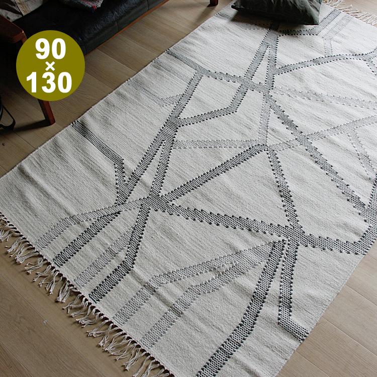 ラグマット Corne(コルネ) 90 × 130cm ラグマット ラグ ホットカーペット対応 モリヨシ 絨毯 じゅうたん ウール 綿 幾何学 北欧 メンズライク ラジ インド ヴィンテージ ビンテージ 床暖房