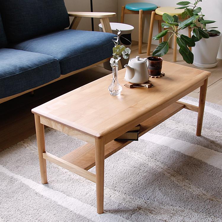 リビングテーブル teracce(テラス) テーブル リビングテーブル 天然木 木製 無垢材 アルダー 北欧デザイン 北欧 長方形 収納 幅100 2人 センターテーブル ナチュラル リビング ワンルーム