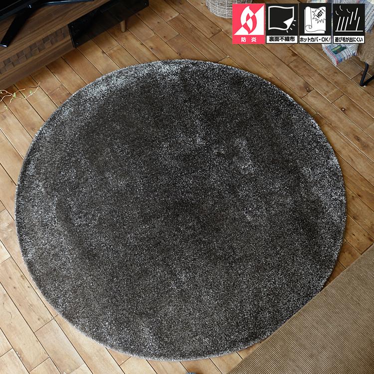 ラグマット JADE(ジェイド)円形タイプ ラグマット ラグ 円形 円 丸 190 190cm ホットカーペット対応 絨毯 じゅうたん ジェイド ナイロン 北欧 メンズライク ヴィンテージ ビンテージ リビング ダイニング ブラウン